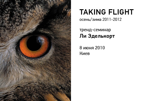 TakingFlight_site_project